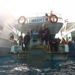 Egypte Hurghada sept 2010 -11